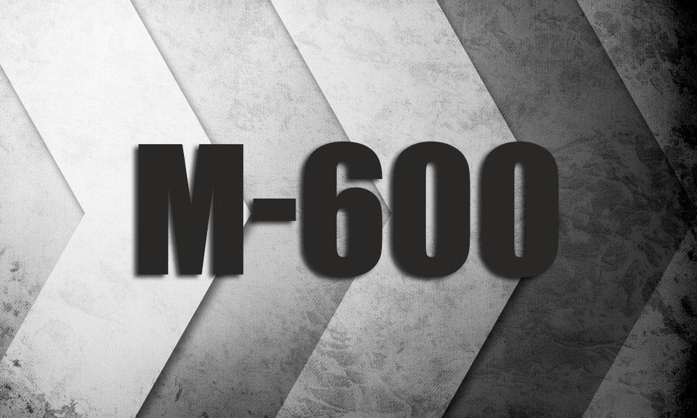 бетон М600