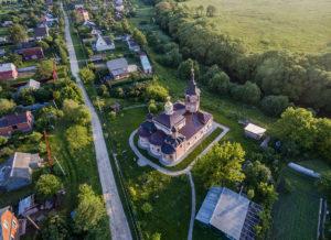 Бетон Покровское